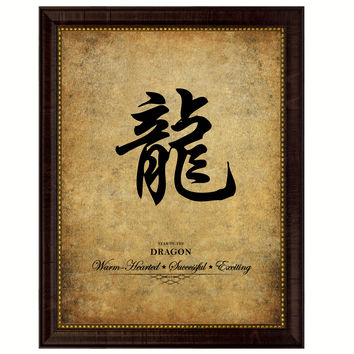 Dragon Zodiac Character Canvas Print Brown Picture Frame Home Decor Wall Art Gift Ideas