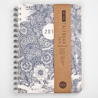 2015 Weekly Planner Calendar Diary Day Journal Spiral A5 Floral Doodle Kalender Calendario Calendrier Kalendar - JUNE 2 JUNE available!