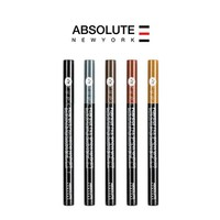 Absolute NY Perfect Fill Brow Marker (Available in 5 Colors)