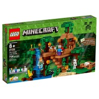 LEGO® Minecraft The Jungle Tree House 21125