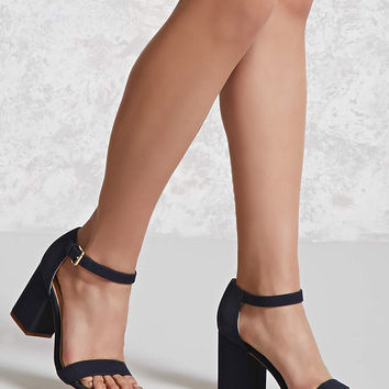 Strappy Faux Suede Sandals