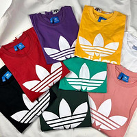 ADIDAS Side Print 8 color vest lovers