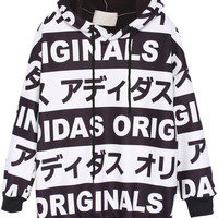 Hooded Letters Print Black and White Sweatshirt