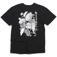 Die Alone T-Shirt Black