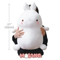 "kawaii molang bunny plush toy rabbit stuffed animal doll 21""(55cm)"
