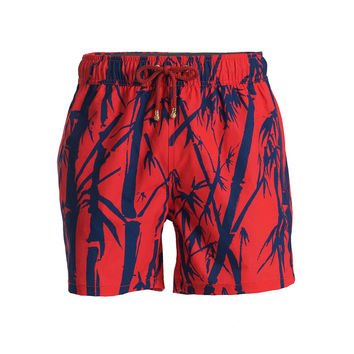 Mazu Swimwear Bamboo Vesper Red