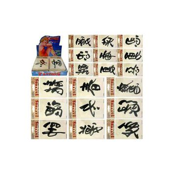 Temporary Chinese Symbol Tattoos Case Pack 144