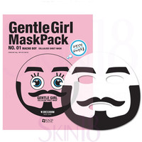 SNP Gentle Girl Cellulose Mask Pack (No.1 MACHO BOY)