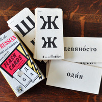 Vintage Russian Flashcards, Educational Tool, Scrapbooking, Collage Making