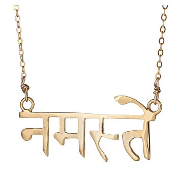 Namaste Necklace-14kt Gold Plated