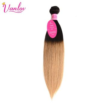 Vanlov Blonde Peruvian Straight Hair Weave 1 Piece Ombre Hair Extensions Two Tone 1b 27 Non Remy Hair Bundles 8-28inch