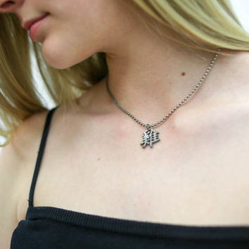 vtg 90s chinese character necklace, kawaii asian, 1990s accessories vintage urban outfitters tumblr fashion vaporwave aesthetic soft ghetto