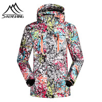 Top Quality Women ski Jacket Waterproof Skiing Jacket Hiking Thicken Clothes Brand New Snow Clothes Winter Thermal sportscoat