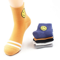 2016 Unisex High Quality Emoji Socks Women Cartoon Smile Face Casual Art Sock Calcetines Mujer Men Cotton Socks