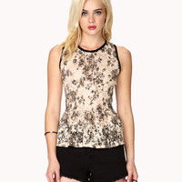 Floral Cutout Top | FOREVER21 - 2037192111