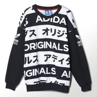 Adidas Originals Womens Allover Print Typo Sweater Siz Medium FREE SHIPIN AA3089