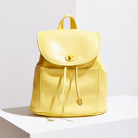 Classic Turn Lock Backpack | Urban Outfitters