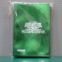 Konami Yu Gi Oh Duelist Card Protector Limited Color Green 50 Sheet Set