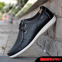 2014 new Best quality Genuine Leather men flat shoes casual shoes Soft men Sneakers Comfortable Driving Shoes