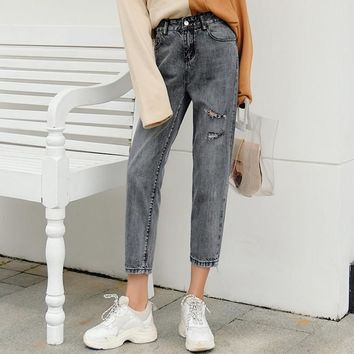 Women Loose Fashion High Waist Ripped Harem Pants Jeans Trousers