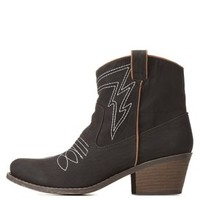 Qupid Embroidered Cowboy Boots by