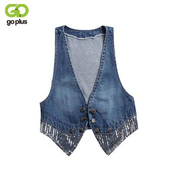 GOPLUS 2018 Women Denim Vest Sleeveless Jacket Slim Coat Cardigan Jean Vest For Women Casual Sequins Casaco Feminino Jacket