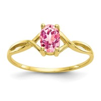 14k or 10k Yellow Gold Oval Genuine Pink Tourmaline October Birthstone Ring