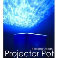 Fuloon Romantic Ocean Relax Projector Pot Music Input,ocean Light,ocean Lamp,music Projection