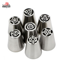 Pastry Tips Set 7pcs Stainless Steel Russian Pastry Nozzles Fondant Icing Piping Cake Decorating Tips Rose Tulip Shaped