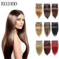 Clip In Human Hair Extensions 8 Pcs 100 200 g Clip In Hair Extensions 16 26 In Brazilian Straight Human Hair Clip In Extensions