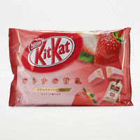 Strawberry KitKat Bars - Urban Outfitters