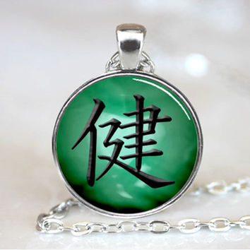 Japanese Health Symbol Calligraphy  Necklace  Pendant (PD0183)