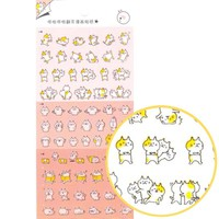 Adorable Dancing Kitty Cat Cartoon Flip Book Storytelling Stickers | DOTOLY