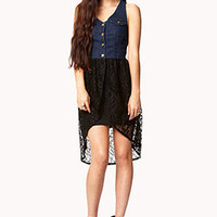 Lace Tail Denim Vest | FOREVER 21 - 2042778252