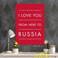 RUSSIA art print Travel Art Print | Gift Idea | HopSkipJumpPaper