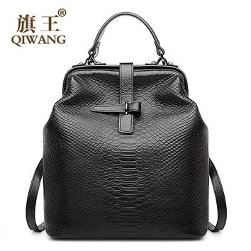 Qiwang Doctor Bag Open Stylish Backpack Snakeskin