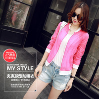 Pineapple Paragraph Jacket for Sun Protection
