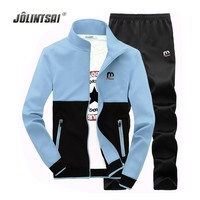 Men's High Collar Zippered Jacket & Sweatpants Set