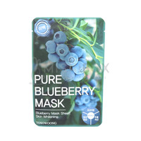 TOSOWOONG Pure Blueberry Mask (EXP 05.22.2017)