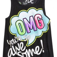 Positive Message Tank