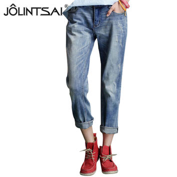 High Quality 2016 Summer Casual jeans womens Korean Washed Bleached Loose womens jeans Straight Harem Pants AE-LN-278
