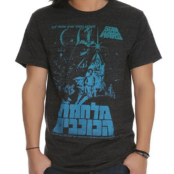 Star Wars Hebrew Tri-Blend T-Shirt
