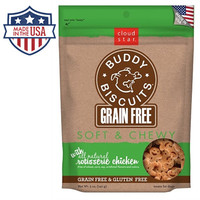 Soft & Chewy Buddy Biscuits - Grain Free - Roasted Chicken Flavor