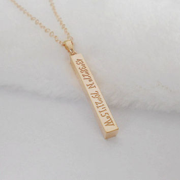 Long Gold Bar Necklace,Engraved Coordinates Necklace,Vertical Latitude longitude Bar Necklace,GPS Coordinate Necklace,Vertical Bar Jewelry
