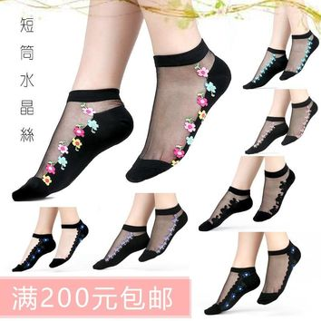Sexy fishnet Women Lace Ruffle Soft Comfy Sheer Silk Elastic Mesh Knit Frill Trim Transparent Ankle funny socks 1pair=2pcs 2205