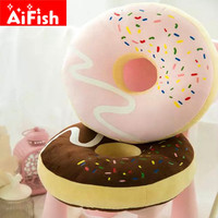 Chocolate donut thickening cushions Multi-purpose cushion pillow Single-hole beautiful saddle nap pillow chair cushion AF002-20