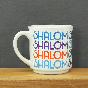 Vintage Shalom Mug, Jewish Collectible, Israel Judaism, Judaica Decor, Hanukkah, Bar Bat Mitzvah Gift, Peace, Tea Coffee Cup, Retro 70s Font