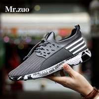 Sneakers men 2017 yeezy shoes breathable running shoes for men sneakers mesh Hard-Wearing Mans footwear black Sport Trainers
