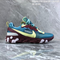 HCXX N1478 Nike Epic React Element 87-Undercover Mesh Fashion Running Shoes Blue Wine Red