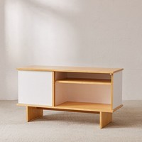 Shiro Media Console | Urban Outfitters